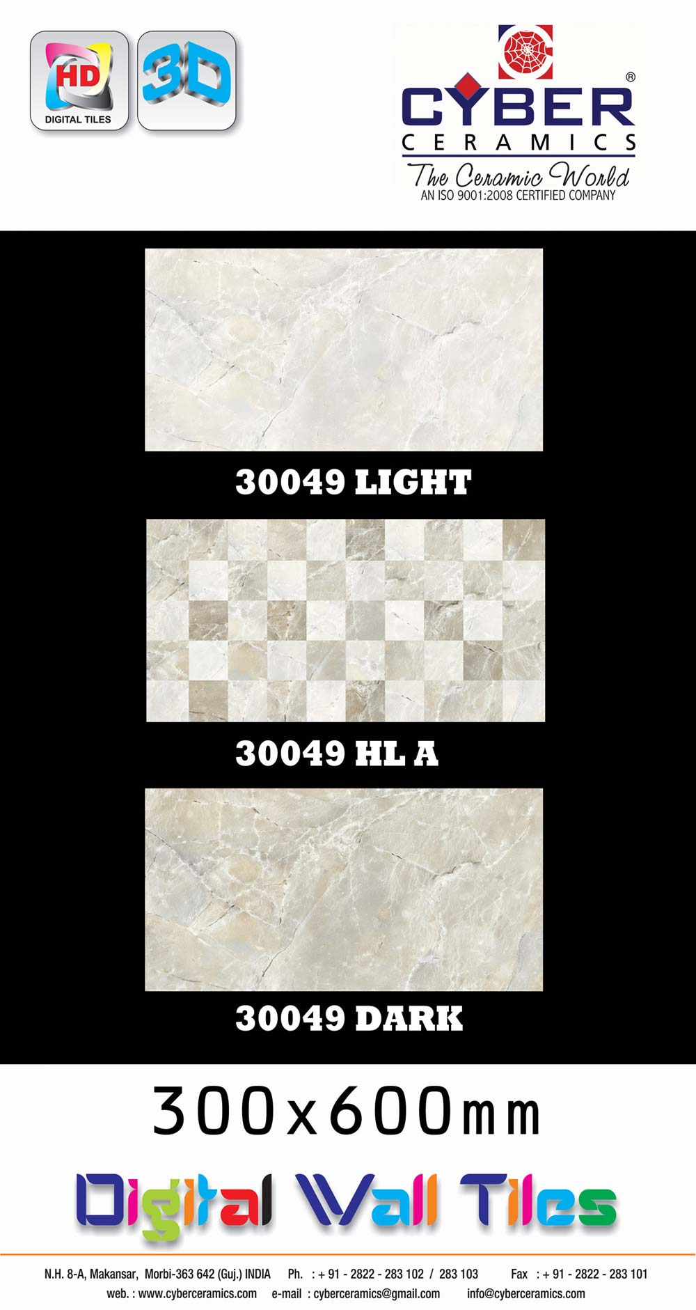 Ceramic tiles morbi