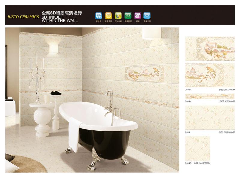 Ceramic wall tiles manufacturers