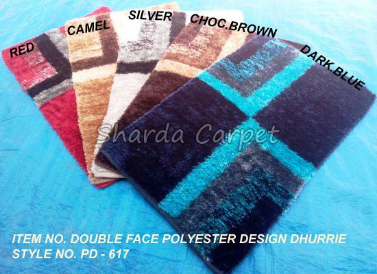 Double Face Polyester Dhurries