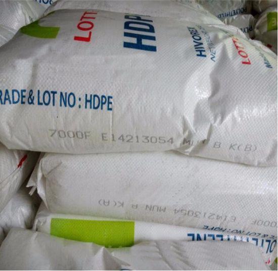 Virgin HDPE (high-density polyethylene) Plastic Raw Material Granules (BMS9)