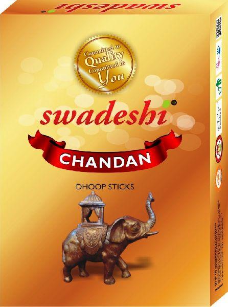 Chandan Dry Stick Dhoop