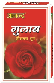 Gulab Deluxe Dhoop Batti