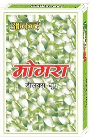 Mogra Deluxe Dhoop Batti