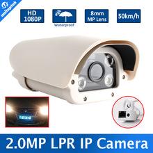 Car number plate reader LPR Camera