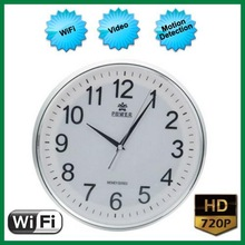 DVR Wall Clock