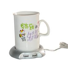 USB CUP WARMER and HUB