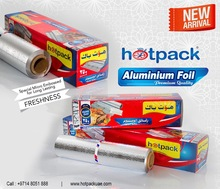 embossed Aluminum Foil rolls