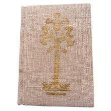 jute textiles notebook