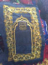 easy washable prayer carpet