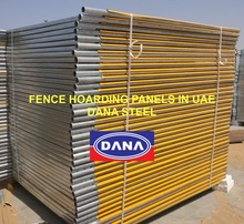 Construction Boundary Fencing Panel