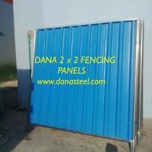 Corrugated Boundary Fencing Panels