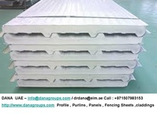 Corrugated Fire rated Sandwich Panel