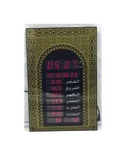 Prayer time Clock