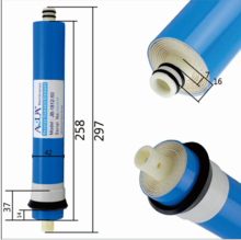 commercial RO Membrane for water filter