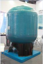 Frp sand filter vessel
