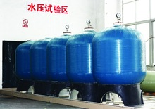 frp water purification equipment