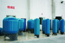 FRP water treatment tank