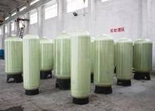 Heat preservation FRP water tank