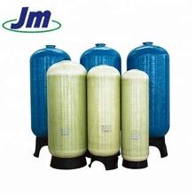 High Quality FRP Pressure Tanks Vessels