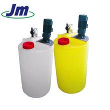 Industrial PE Chemical Dosing tank