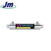 water treatment uv light sterilizer