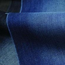 Spandex polyester denim fabric