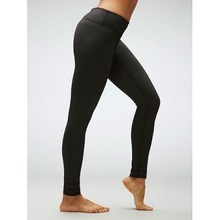 Active Wear Gym Clothing