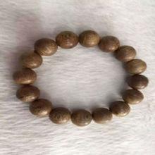 Prayer Beads Rosary