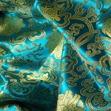 Tibetan Brocades FABRICS