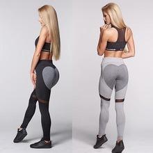 Women Fitness Yoga Pants