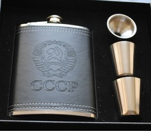 COPPER AND STAINLESS STEEL BEER FLASK