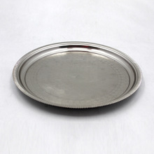 Iron Handmade Wedding Serving Tray