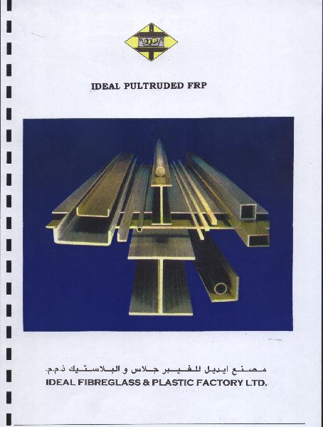 fibre glass products Manufacturer offered by Ideal