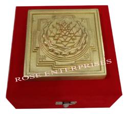 Brass Antique Meru Shree Yantra