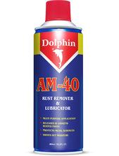 anti rust lubricating spray