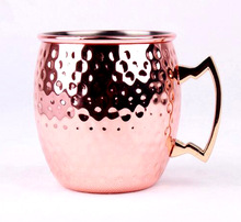Copper Hammred Mug