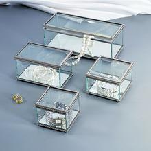 Jewellery Glass Box