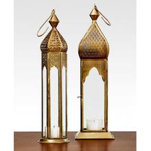 moroccone lantern