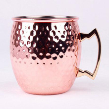 Russian copper mug