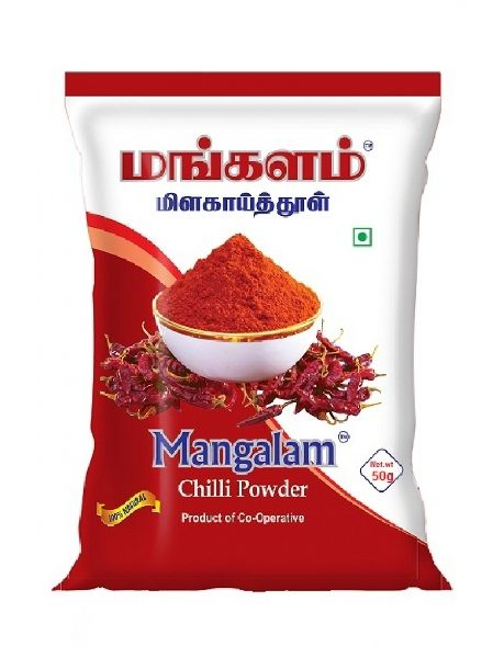Red Chilli Powder (50 gm)