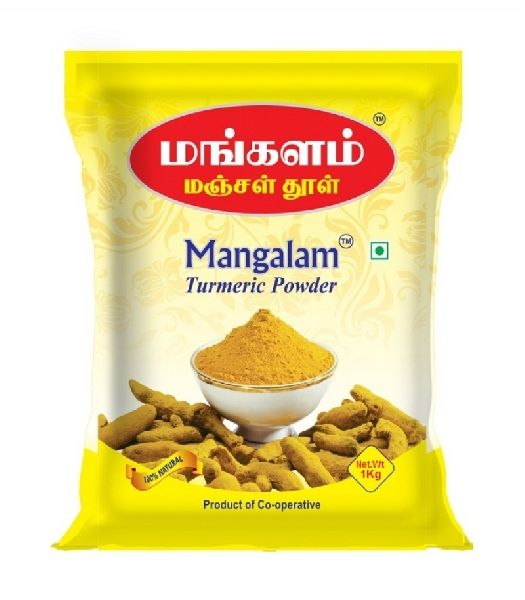 Turmeric Powder (1 Kg)