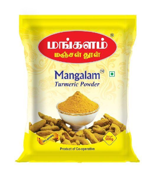 Turmeric Powder (500 gm)