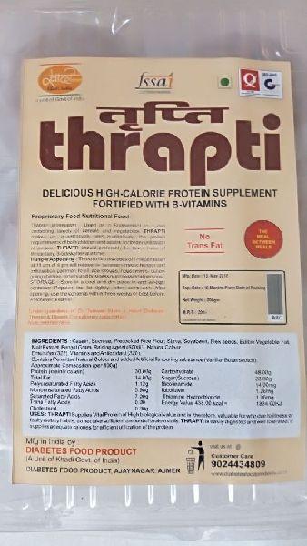 Threptin Protein Supplement