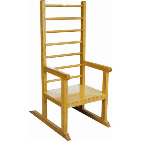 Children Ladder Chair