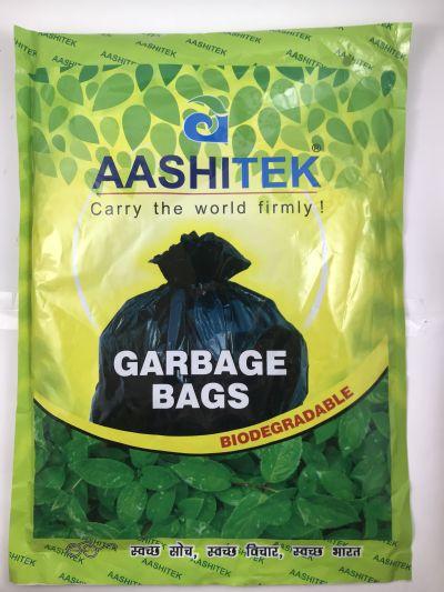 Hm Garbage Bag