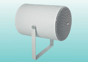 Fireproof External Projection Speaker