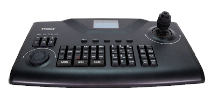 NETWORK IP PTZ KEYBOARD CONTROL