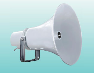 Weatherproof Aluminium Horn Speaker