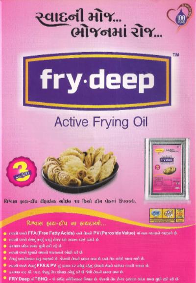 Active Frying Oil
