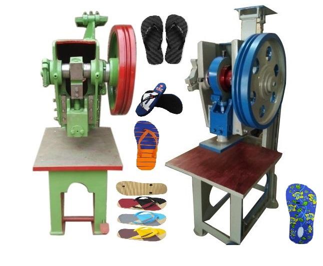 slipper making machine Manufacturer in Bihar India by Ganpati ...
